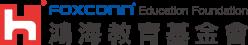 鴻海教育基金會
